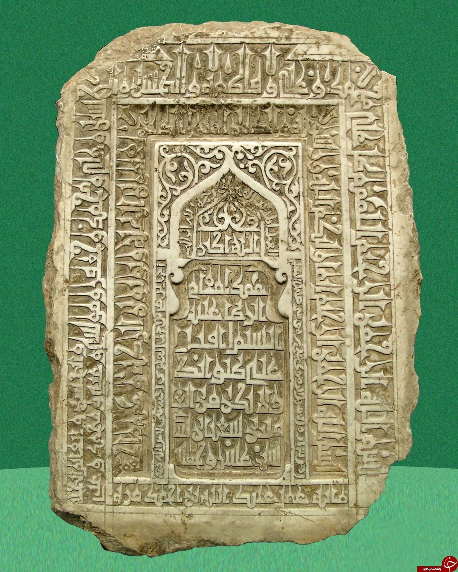 عکس کمتردیده شده ازقدیمی ترین سنگ قبر امام رضا(ع)