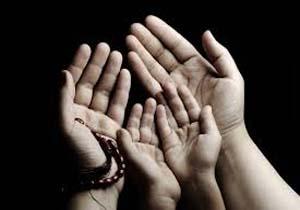 چرا برخی از دعاهای ما مستجاب نمیشود؟
