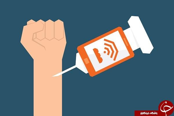 چگونه از اعتياد به تلفن همرامان نجات يابيم؟/////گزارش ناقص است لطفا كامل شود/////
