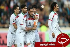 آبی پوشان پایتخت پرچم ایران را در آسیا بالا بردند