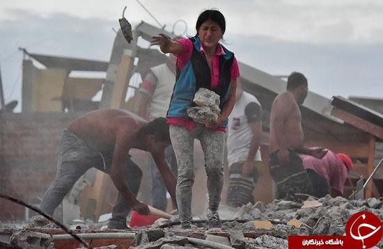 فاجعه زلزله اکوادور از دریچه لنز دوربین +تصاویر