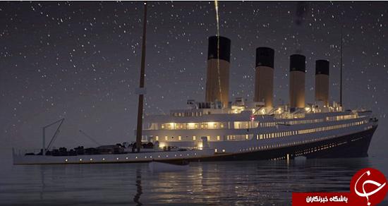 بازسازی صحنه غرق شدن کشتی تایتانیک + تصاویر
