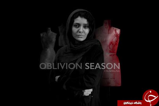 درخشش بازیگر زن ایرانی در یک جشنواره آمریکایید +عکس