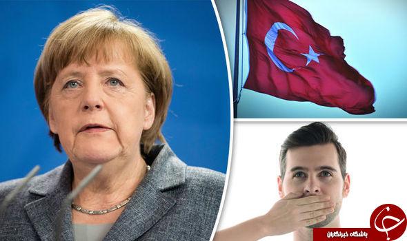 دولت آلمان خطاب به شهروندانش: لطفا در ترکیه جُک نگویید!+ تصاویر