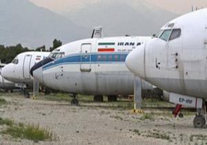 پرواز ناموفق زائران ایرانی به نجف