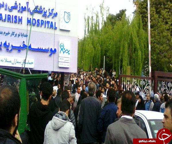 تجمع مقابل بیمارستان شهدای تجریش برای مهرداد اولادی + تصاویر