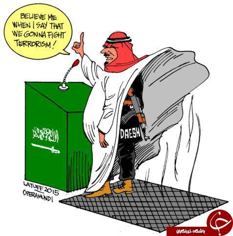تمسخر آل سعود در سایت های خارجی+عکس
