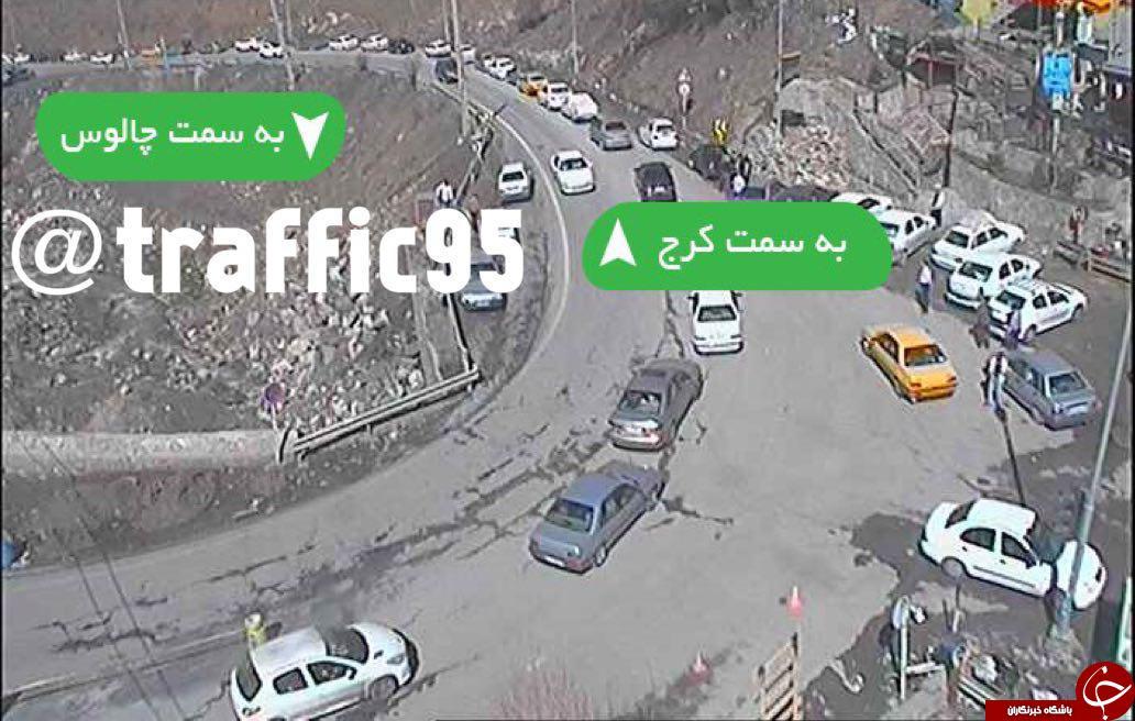چالوس همچنان ٢ طرفه است/ترافیک نیمه سنگین در کرج - چالوس و هراز