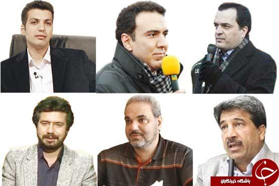 کدام گزارشگر استقلالی و کدام پرسپولیسی است؟