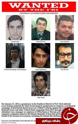 انتشار تصاویر7 هکر ایرانی حمله کننده به سد نیویورک / FBI برای دستگیری جایزه تعیین کرد + تصاویر