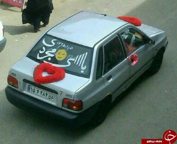 ماشین عروس با شعار متفاوت+عکس
