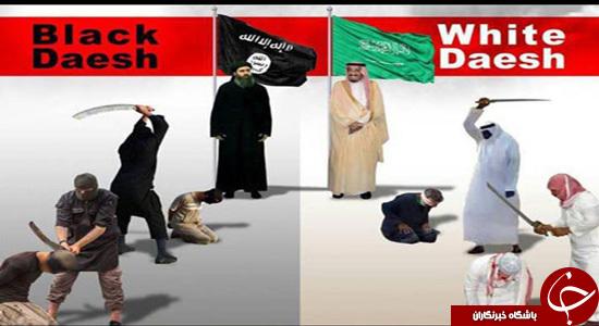 چرا به رژیم سعودی
