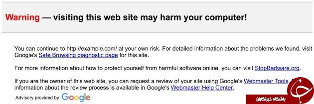 گوگل امنیت جیمیل و سیستم اعلان هشدارهای آن را ارتقا می دهد!