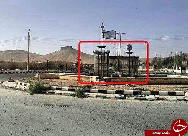 داعش زنان را حراج می کند +عکس