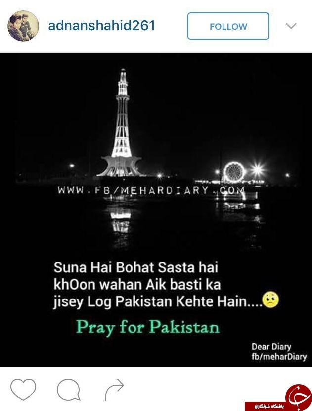 چرا برج ها برای پاکستان رنگی نشدند/خون ها رنگشان فرق می کند+تصاویر