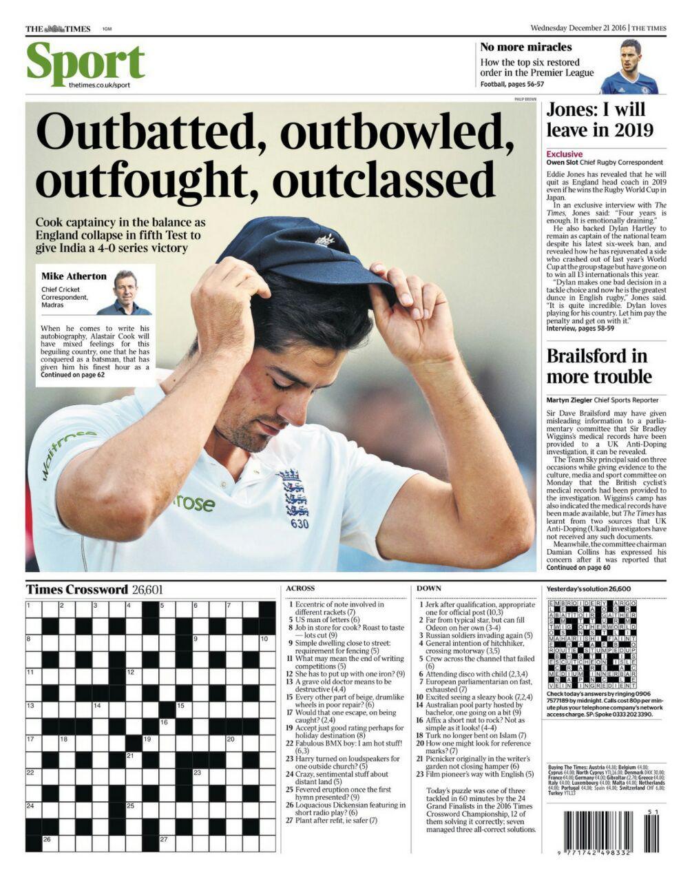 حمله با سلاح سرد به قهرمان تنیس جهان / پیشنهاد عجیب سران منچستر یونایتد به خوزه مورینیو