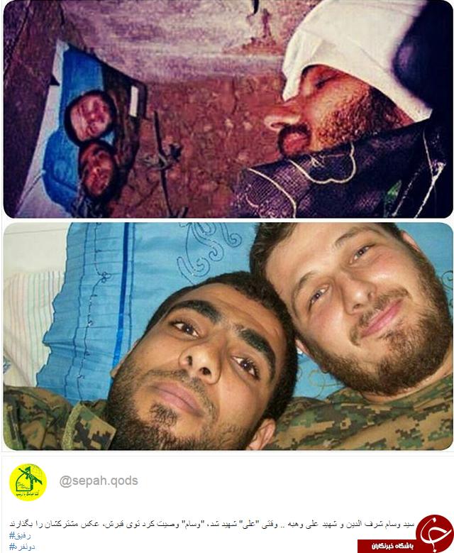 وصیت جالب یک شهید مدافع حرم/ این عکس را درون قبرم بگذارید+اینستاپست