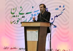 جشنواره فجر استانی خوزستان رسما کار خود را آغاز کرد