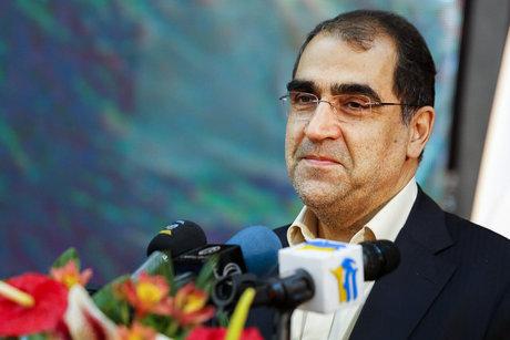 واکنش وزیر بهداشت به انتقاداتی درباره واگذاری مراکز دیالیز به بخش خصوصی
