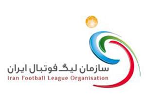 آمار تکاندهنده درباره بازیکنهای دودی لیگ برتر
