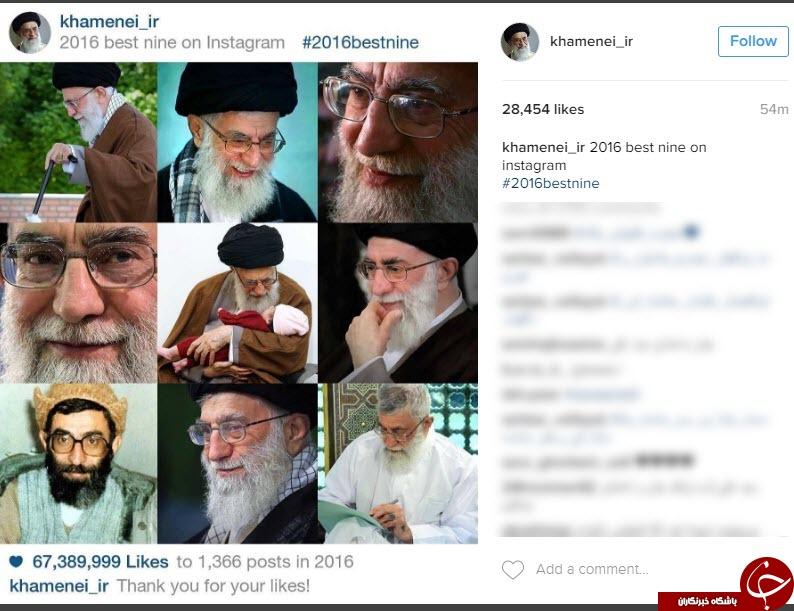 صفحه اینستاگرام رهبر معظم انقلاب در یک سال چند بار لایک شد؟