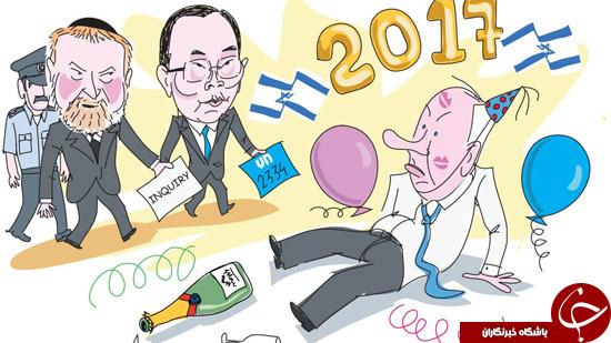 پیشبینی هاآرتص: نتانیاهو در سال 2017 سرنگون میشود