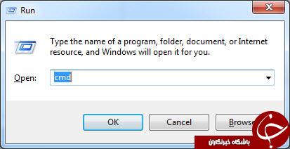 چگونه آدرس تنظیمات مودم وای فای خود را بیابیم؟ + آموزش تصویری