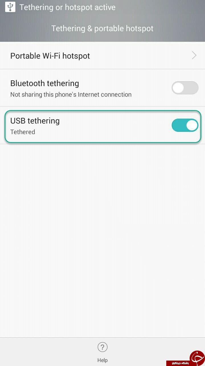 اتصال اینترنت گوشی به کامپیوتر با کابل USB + آموزش