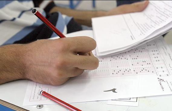 اعلام نحوه ثبت نام در آزمون کارشناسی ارشد علوم پزشکی 96 دانشگاه آزاد