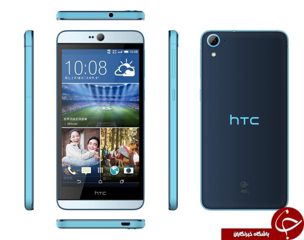 مقایسه گوشی های HTC دیزایر 828 و هواوی P8