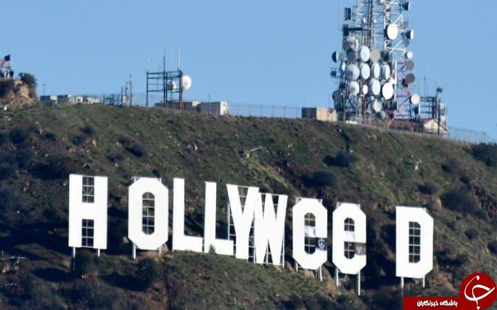 نشان هالیوود تغییر کرد +عکس