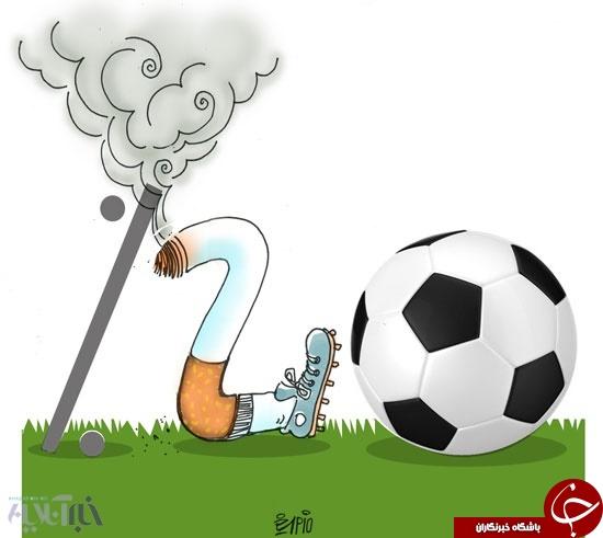عکس/ افتخاری دیگر برای فوتبال ایران