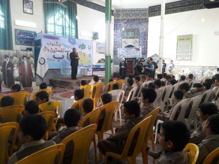 جشنواره نخستین واژه آب در مدارس رشتخوار برگزار شد