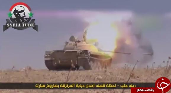 تانک تی ۵۵؛ غنیمتی که در حلب بازپس گرفته شد + تصاویر