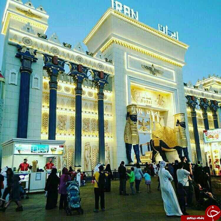 معماری تخت جمشید شهر جهانی دبی +عکس