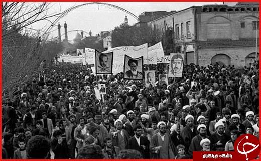 نگاهی به قیام 19 دی ماه 1356