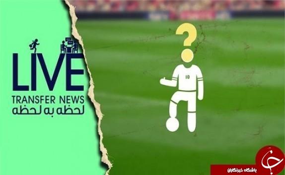 آخرین اخبار نقل و انتقالات لیگ برتر فوتبال