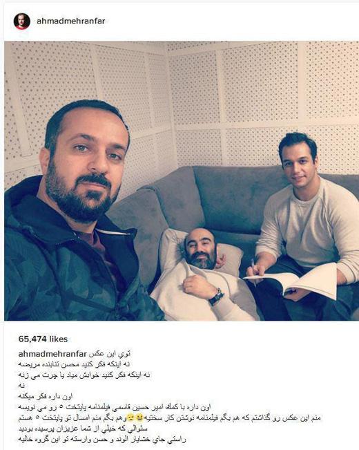 پشت صحنه سریال پایتخت بیوگرافی احمد مهرانفر بازیگران سریال پایتخت 5 اینستاگرام احمد مهرانفر