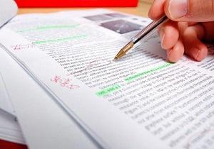 تشکیل کمیته شناسایی تخلفات علمی در بیش از 80 دانشگاه کشور
