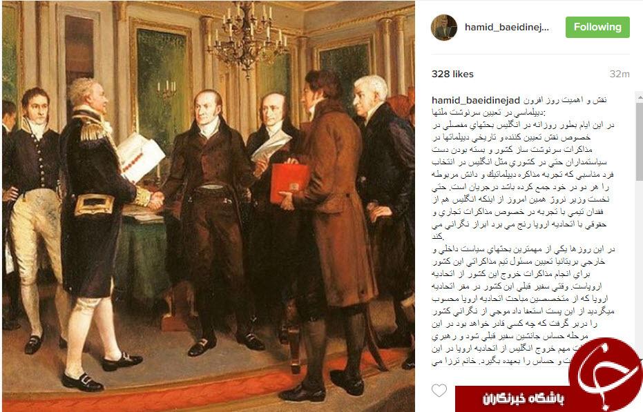 بعیدی نژاد از دیپلماسی انگلیس برای حل مشکلاتش می گوید +عکس