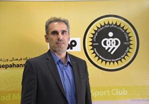 اولین واکنش به بیانیه علی دایی/ مدیرعامل سپاهان: بهتر است او به تیم خودش برسد