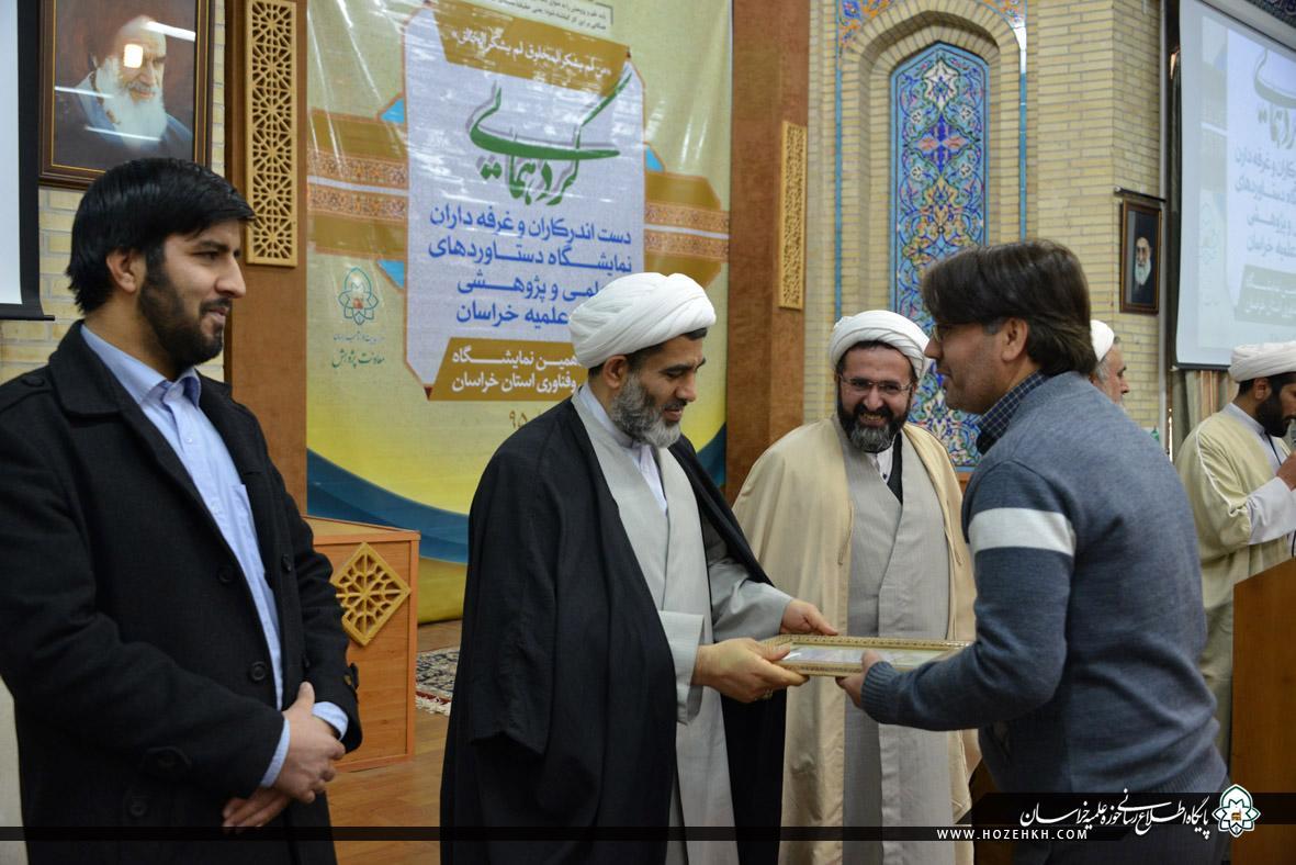 معرفی غرفه های برترنهادهای حوزوی در نمایشگاه کتاب ایران