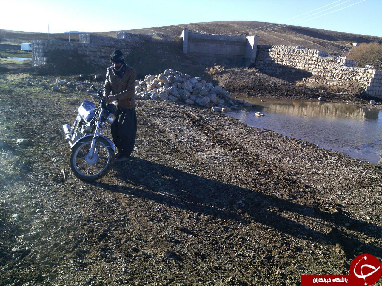 روستایی که 11 سال آرزوی داشتن پل را دارند + تصاویر