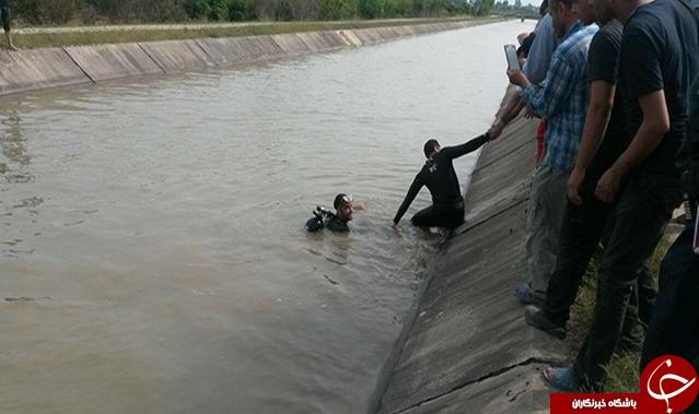 مرگ دلخراش 2 کودک در کانال آب+ عکس