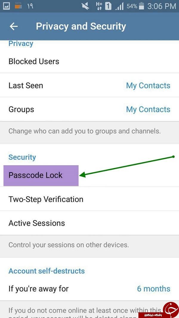 روش اعمال رمز شخصی برای تلگرام +تصاویر