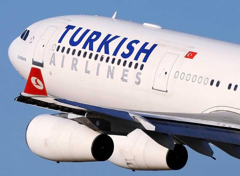 توضیحاتی درباره ممنوعیت سفر به ترکیه