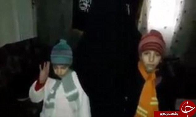 وداع پدرومادر جهادی داعش با دختران انتحاری خود +فیلم