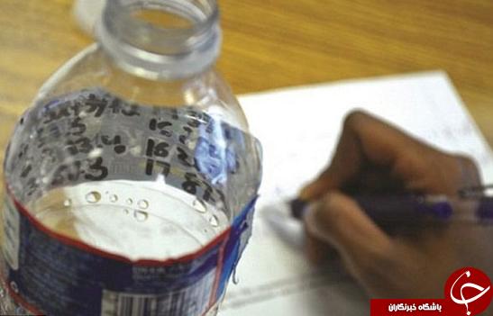 جالب ترین روش های تقلب دانشجویان در جلسه امتحان+تصاویر