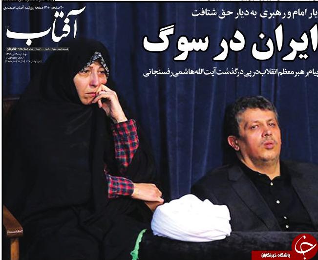 از رحلت سردار سازندگی تا اعلام سه روز عزای عمومی در کشور