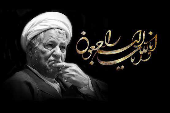 مراسم تشییع جنازه آیتالله هاشمی رفسنجانی سه شنبه 21 دی 95 + فیلم و تصاویر